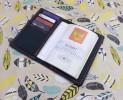 """Черная обложка на паспорт """"Креатив"""""""